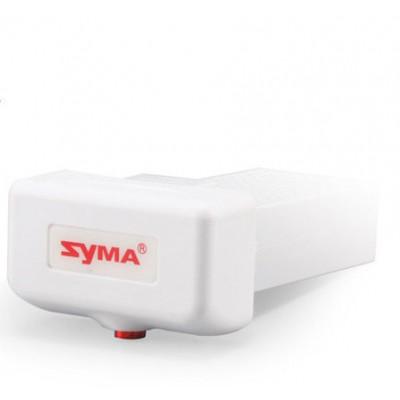 Akumulator Syma X8 Pro / X8SW / X8SC - 2000 mAh 7.4V